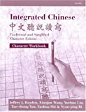Integrated Chinese, Tao-chung Yao and Yuehua Liu, 0887273742