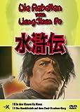Die Rebellen vom Liang Shan Po, Teil 10 und 11