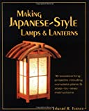 Making Japanese-Style Lamps and Lanterns, Edward R. Turner, 0881791989