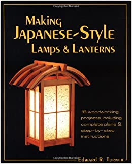 What is a Japanese Lantern?