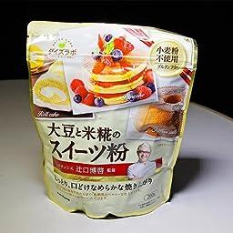 Amazon Co Jp カスタマーレビュー マルコメ 辻口博啓監修 大豆と米糀のスイーツ粉 0g