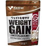 (Kentai)] Weight Gain Advance (Milk Chocolate Flavor) 1kg