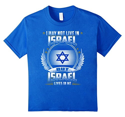 Kids I May Not Live in Israel But . . . 12 Royal Blue