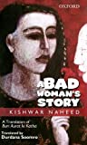 img - for A Bad Woman's Story by Kishwar Naheed (2010-01-21) book / textbook / text book