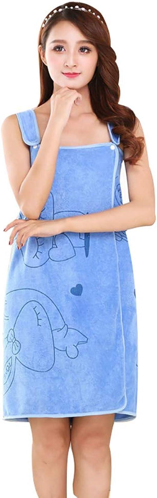 Ningb Accappatoio da Donna ad Asciugatura Rapida Coniglio indossabile Asciugamano da Bagno Doccia Spa Wrap Corpo Spiaggia Abito da Bagno Abbigliamento da Notte