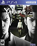 Yakuza Kiwami: Standard Edition - PlayStation 4