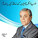 Zia Mohyeddin Kay Saath Eik Shaam, Volume 9 Speech by Ibn e Insha, Ayub Khawar, Hafiz Mehmood Sherwani, Israr Ashfaque, Ghulam Ahmed Furqat, Meera Jee Narrated by Zia Mohyeddin