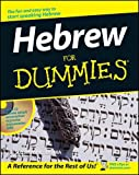 img - for Hebrew For Dummies book / textbook / text book