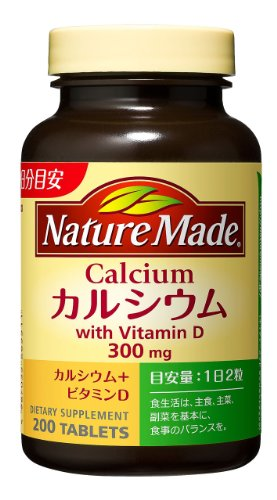 Nature Made Calcium 300mg + Vitamin D Family Size