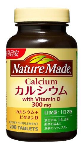 오오츠카   네이처메이드 칼슘 200알