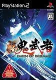 Shin Onimusha: Dawn of Dreams [Japan Import]