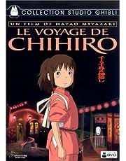 Sélection Ghibli à petits prix