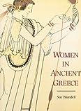 Women in Ancient Greece (Paper)