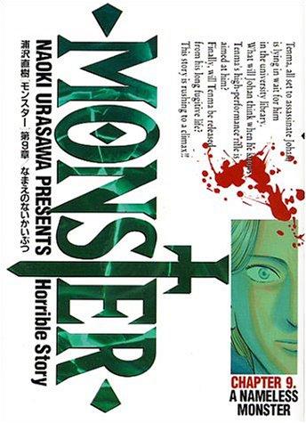 Monster (9) (ビッグコミックス)