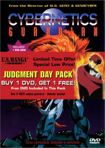 Judgment Day Pack - Judge/Cybernetics Guardian