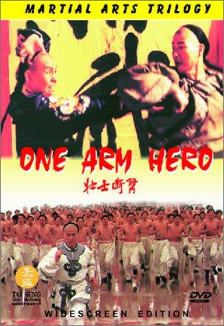 One Arm Hero (Tan Chun Lily)