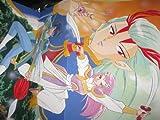 Inuyasha Anime Artbook (Inuyasha Anime Zensho: Gekijyouban TVban) (in Japanese)