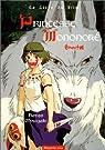 Princesse Mononoké : Le livre du film par Miyazaki