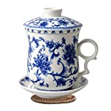 HwaGui - Best Chinese Blue and White Ceramic Teacups Set with Lid, Infuser