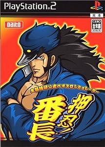 Amazon.com: Daito Giken Koushiki Pachi-Slot Simulator Banchou [Japan