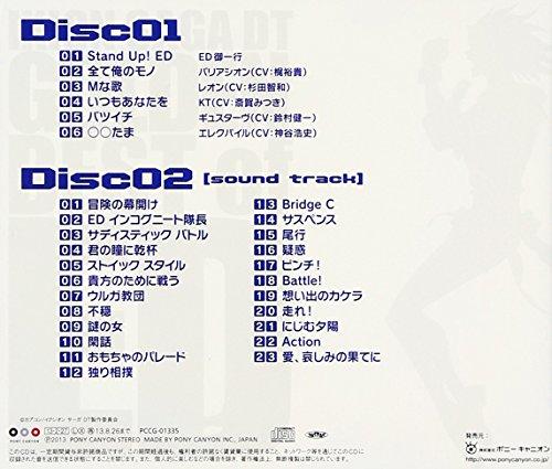 IXION SAGA DT GOLDEN BEST OF ED(2CD)