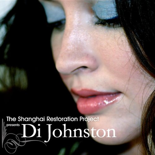 The Shanghai Restoration Project Presents Di Johnston By
