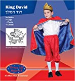 Deluxe King David Costume Set - Toddler T4