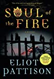 Soul of the Fire: A Mystery (Inspector Shan Tao Yun)