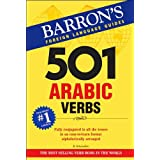 501 Arabic Verbs (501 Verbs) by Raymond P. Scheindlin (2007) Paperback