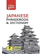 Collins Japanese Phrasebook and Dictionary Gem Edition: Essential phrases and words in a mini, travel-sized format