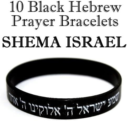 Armband W Gebet Shema Israel Sh/' Ma Yisrael Silber 925 /& Gummi Herren Jüdische