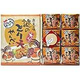 九州銘菓 謎のとり天せんべい(30枚入り)