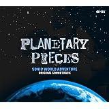 SONIC WORLD ADVENTURE Original Soundtrack「Planetary Pieces」