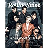 Rolling Stone Japan  2021年11月号