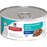 Hill's Science Diet Feline Adult 7+ Tender Tuna Dinner Chunks and Gravy Cat Food Can, 5.5-Ounce, 24-Pack