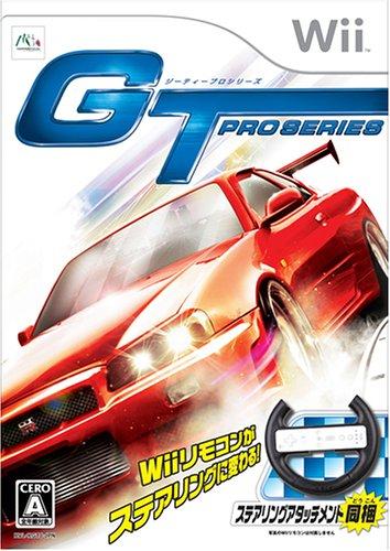 GT Pro Series [Japan Import]