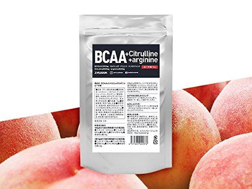 BCAA エクスプロージョン- X-POLOSION - 【1kg】【ピーチ味】 B07BGS1RKR
