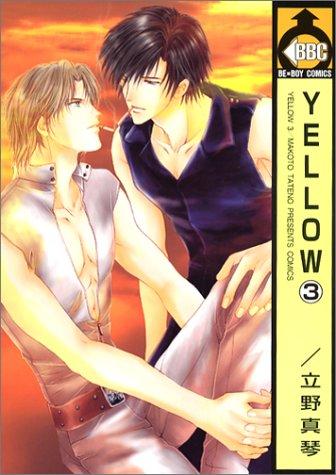 Yellow 3 (ビーボーイコミックス)