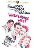 When Ladies Meet (1941)