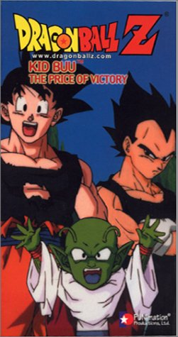 Dragon Ball Z - Kid Buu - The Price of Victory [VHS] (Jack Kirby World Spirit)