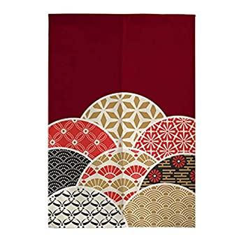 George Jimmy Japanese Style Curtains Door Hallway Restaurant Hanging Curtains A18