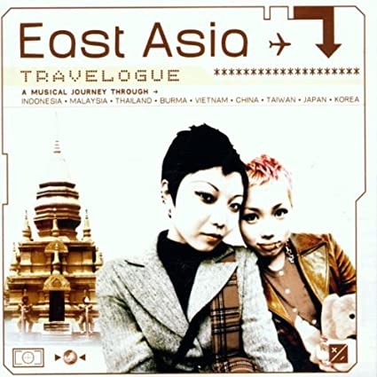 Buy East Asia Travelogue: a Musical Journey Through Bali