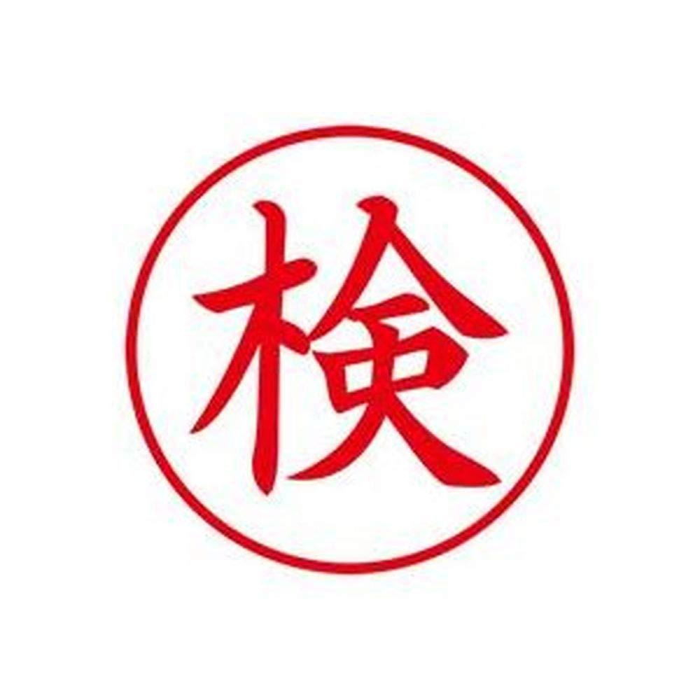 -業務用30セット-シヤチハタXスタンパー/ビジネス用スタンプ-検/縦-XEN-107V2赤   B07TQFQQWP