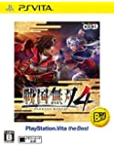 戦国無双 4 PlayStaionVita the Best - PS Vita