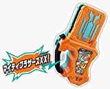 Kamen Rider Ex-Aid DX Mighty Brothers XX Gashat