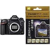 【液晶保護ガラスセット】 Nikon デジタル一眼レフカメラ D780 + Nikon 液晶保護ガラス LPG-001