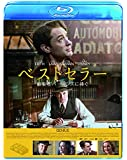ベストセラー 編集者パーキンズに捧ぐ [Blu-ray]