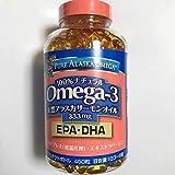 オメガ3 アラスカサーモンオイル 450粒(TRIDENT SALMON OMEGA3 450)