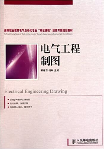 Amazon In Buy Electrical Engineering Drawing Higher Vocational
