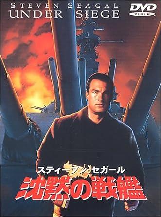 地獄の戦艦 - A Glimpse of Hell (film) - JapaneseClass.jp